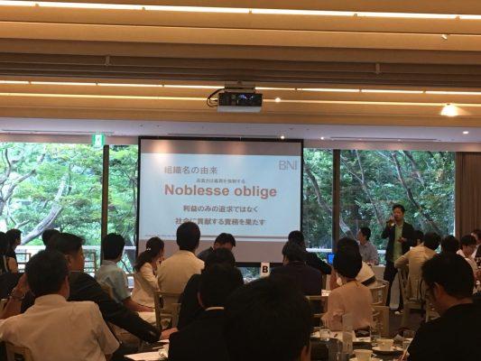 Buổi họp BNI của Chapter Nhật Bản